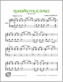 russian-folk-song-no7-piano.png